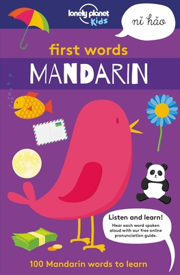 First Words - Mandarin: 100 Mandarin words to learn Cover Image