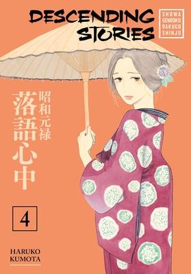 Cover for Descending Stories