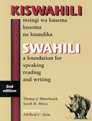 Swahili: A Foundation for Speaking, Reading, and Writing, 2nd Edition Cover Image