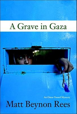 A Grave in Gaza Cover