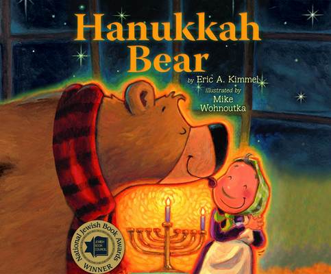 Hanukkah Bear Cover Image