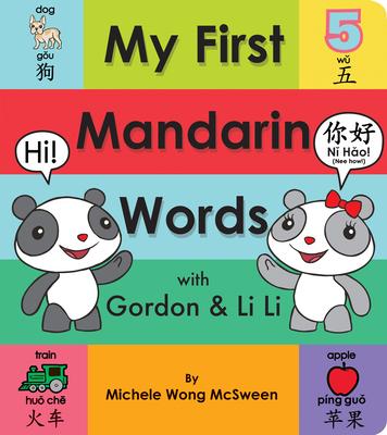 My First Mandarin Words with Gordon & Li Li Cover Image