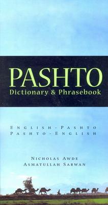 Pashto-English/English-Pashto Dictionary & Phrasebook Cover Image