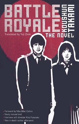 Battle Royale: The Novel Cover Image