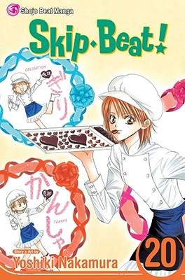 Skip Beat!, Volume 20 Cover