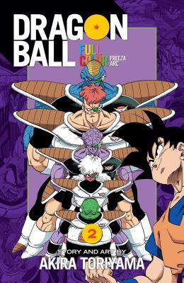 Dragon Ball Full Color Freeza Arc, Vol. 2 cover image