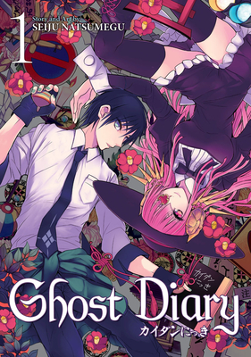 Ghost Diary, Volume 1 Cover