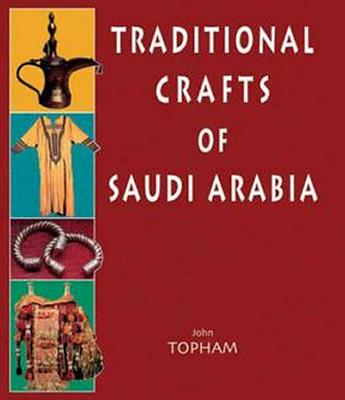 Traditional Crafts of Saudi Arabia Cover