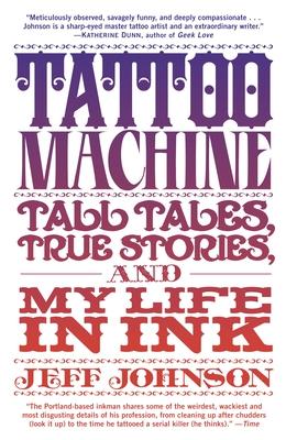 Tattoo Machine Cover