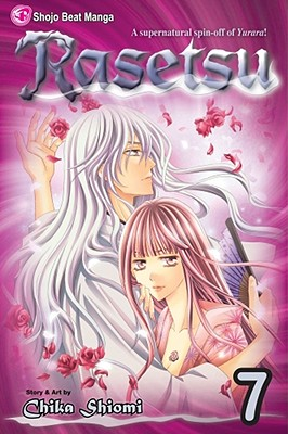 Rasetsu, Vol. 7 Cover