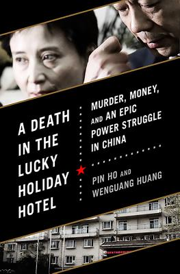 A Death in the Lucky Holiday Hotel Cover