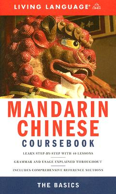 Complete Chinese (Mandarin): The Basics (Book) Cover Image