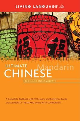 Ultimate Chinese Beginner-Intermediate (Coursebook) Cover