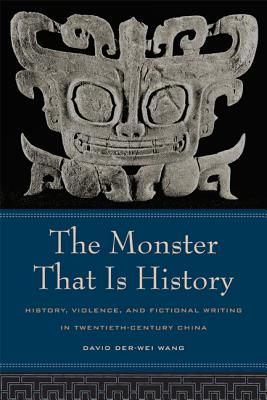 Cover for The Monster That Is History