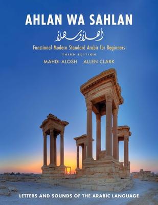 Cover for Ahlan wa Sahlan