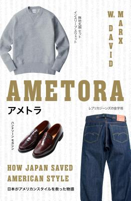 Ametora: How Japan Saved American Style Cover Image