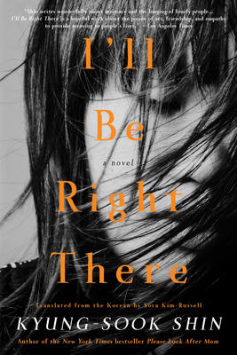 I'll Be Right There Cover Image
