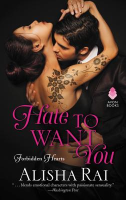 Cover for Hate to Want You