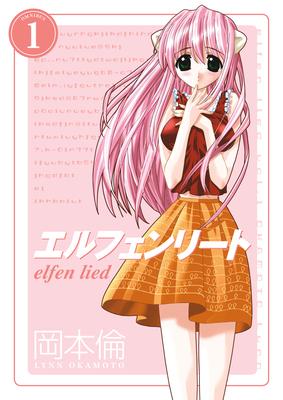 Elfen Lied Omnibus Volume 1 Cover Image