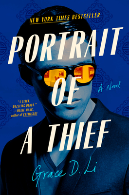 Cover for Portrait of a Thief