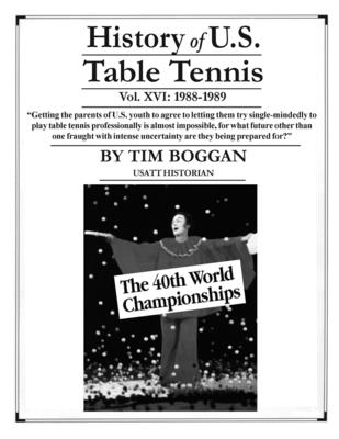 History of U.S. Table Tennis Volume 16 Cover Image