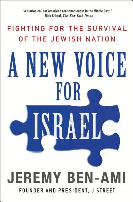 A New Voice for Israel Cover