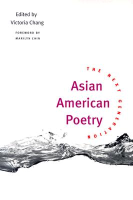 Asian American Poetry Cover