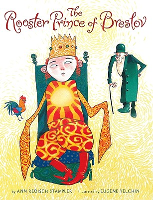 The Rooster Prince of Breslov Cover Image