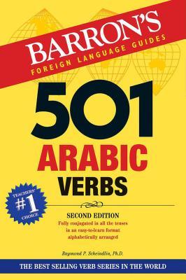 501 Arabic Verbs (Barron's 501 Verbs) Cover Image