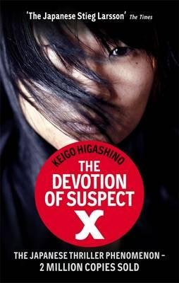Devotion of Suspect X Cover