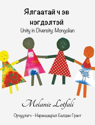 Unity in Diversity - Mongolian Cover Image