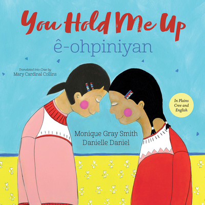 You Hold Me Up / Ê-Ohpiniyan Cover Image