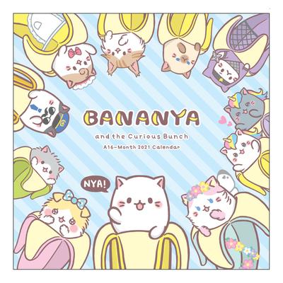 Cal-2021 Bananya Wall Cover Image