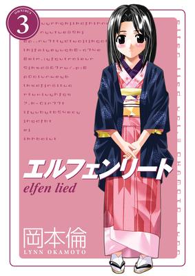 Elfen Lied Omnibus Volume 3 Cover Image