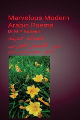 Marvelous Modern Arabic Poems Cover Image