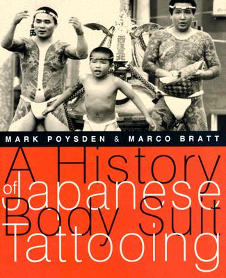 A History of Japanese Body Suit Tattooing Cover