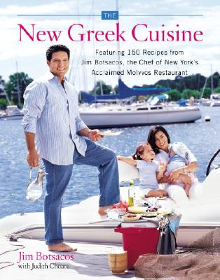 The New Greek Cuisine Cover