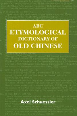 ABC Etymological Dictionary of Old Chinese (ABC Chinese Dictionary #10) Cover Image