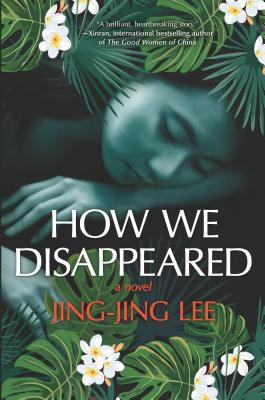 How We Disappeared Cover Image
