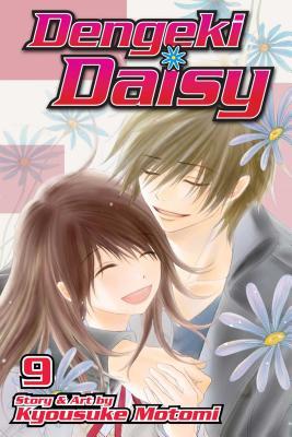 Dengeki Daisy, Volume 9 Cover