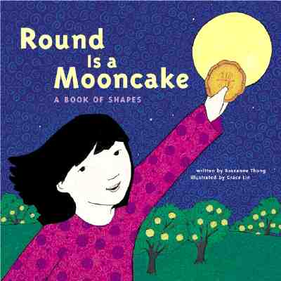 Round Is a Mooncake Cover