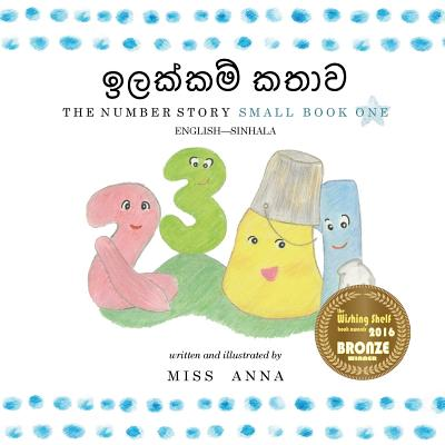 The Number Story 1 ඉලක්කම් කතාව: Small Book One English-Sinhala Cover Image
