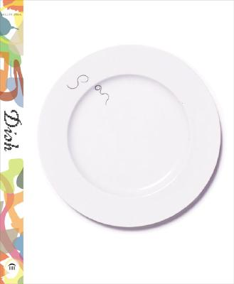 Dish: International Design for the Home Cover Image