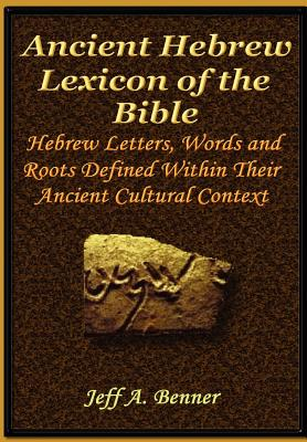 The Ancient Hebrew Lexicon of the Bible Cover Image