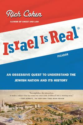 Israel Is Real Cover