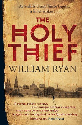 Holy Thief Cover Image