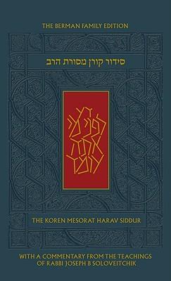 The Koren Mesorat Harav Siddur: The Berman Family Edition Cover Image