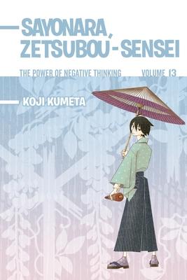 Sayonara, Zetsubou-Sensei, Volume 13 Cover