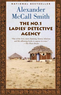 The No. 1 Ladies' Detective Agency (No. 1 Ladies' Detective Agency Series #1) Cover Image