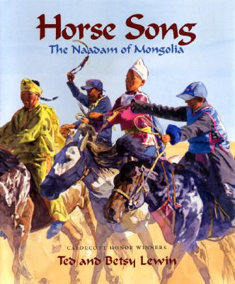 Horse Song Cover